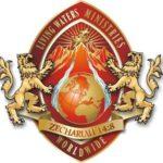 Logo-LWCEC